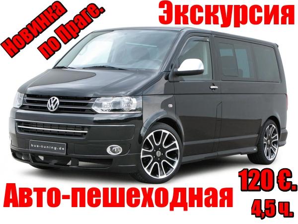 Елена Александровна Семенюк