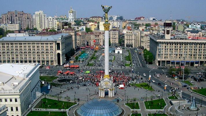 Необычный Киев Розовый Раф и Анна Павлова