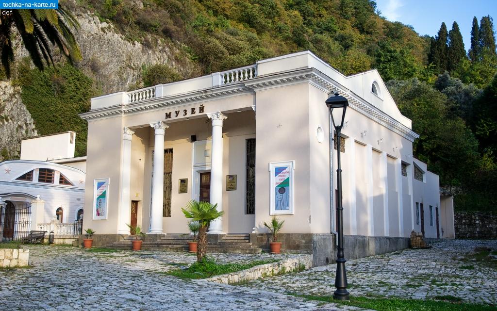 Музей Абхазского царства (Новый Афон, Абхазия)-экскурсии, гиды, трансферы